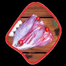 ماهیچه گوساله زی خوراک